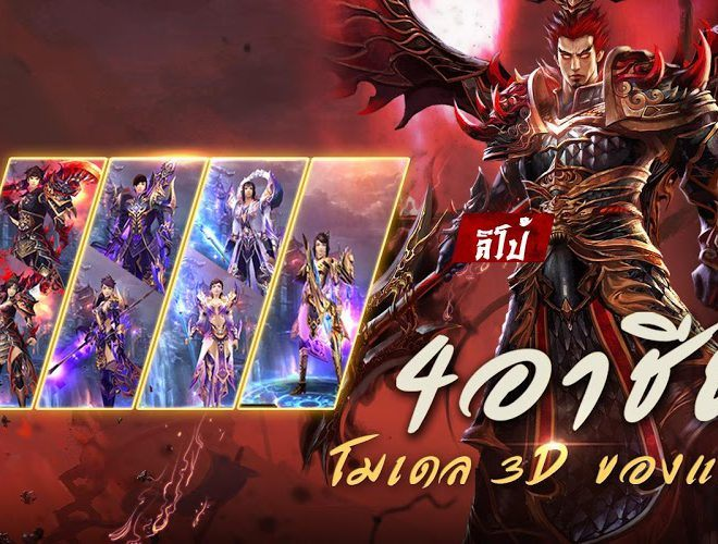 เล่น Loong Craft-TH on PC 21