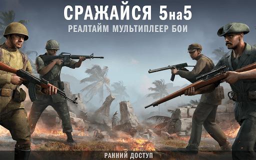 Играй Forces of Freedom На ПК 11