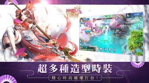 暢玩 神靈召喚師 PC版 5