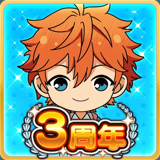 Play あんさんぶるスターズ! on PC 1