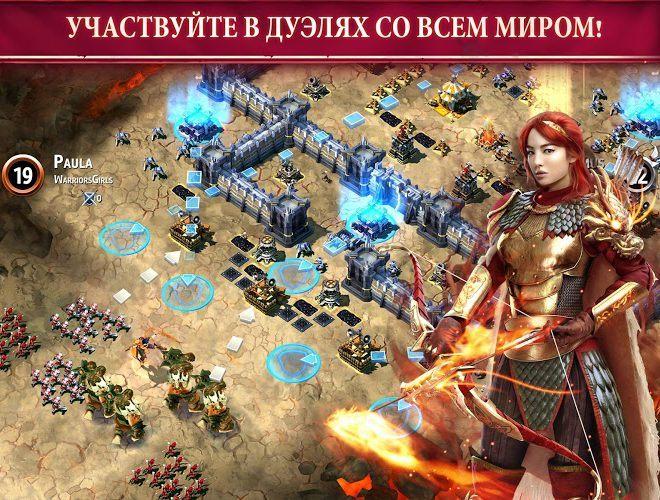 Играй Осада На ПК 4
