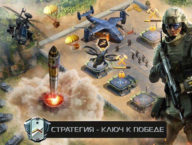 Играй Soldiers Inc: Mobile Warfare На ПК 8