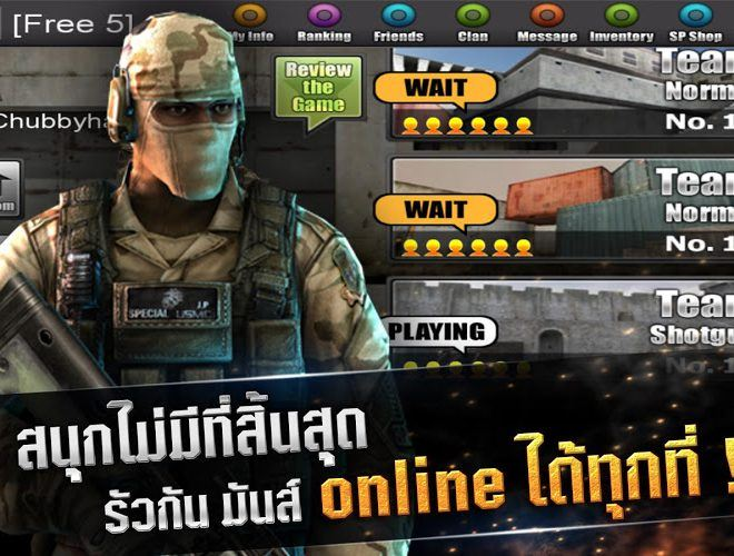 เล่น Special Force Net on PC 6