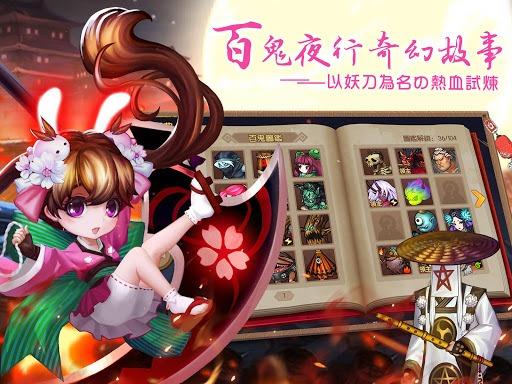 暢玩 噬魂者-全民瘋玩本格派動作手遊 PC版 17