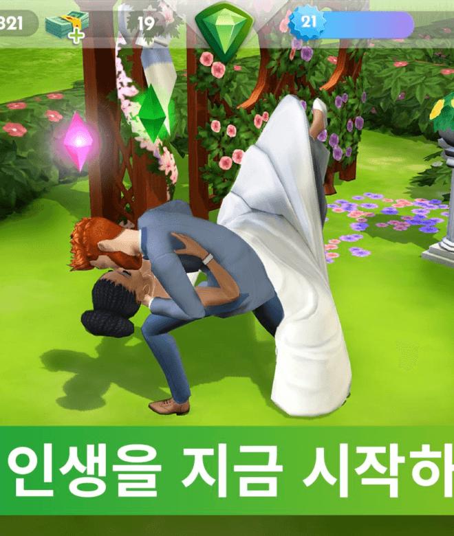 즐겨보세요 The Sims 심즈 모바일 on PC 7