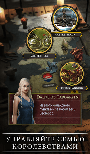 Играй Game of Thrones: Conquest На ПК 6