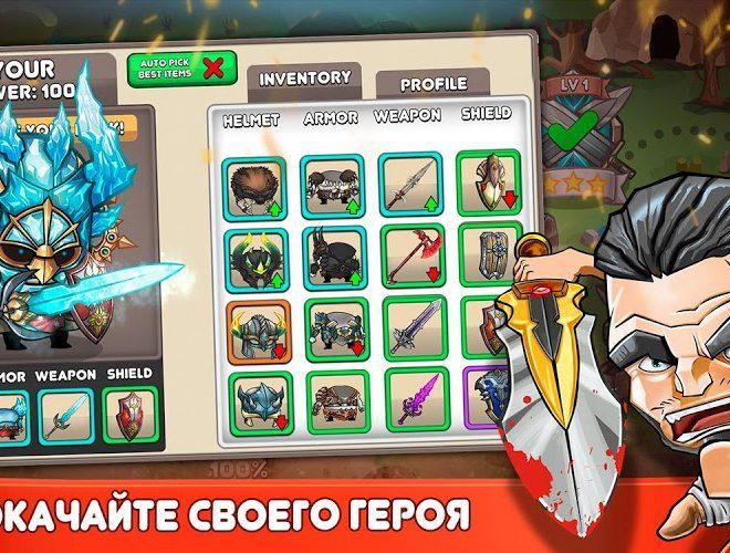 Играй Tiny Gladiators На ПК 21