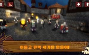 뱀파이어 크래프트: 피의 밤. 제작 게임