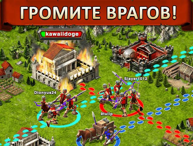 Играй Game of War На ПК 6