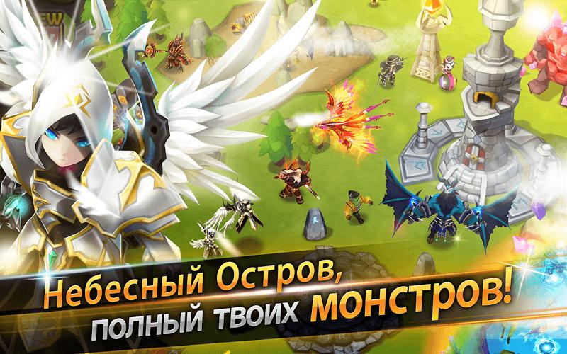 Играй Summoners War Sky Arena На ПК 25