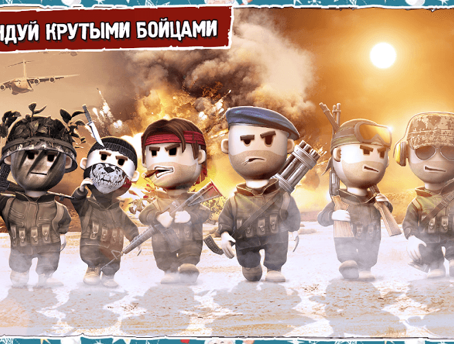 Играй Pocket Troops На ПК 13