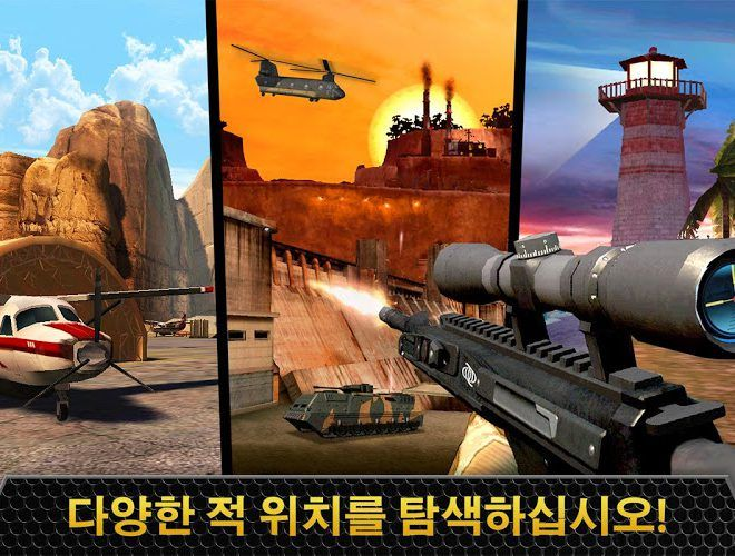 즐겨보세요 Kill Shot on PC 11
