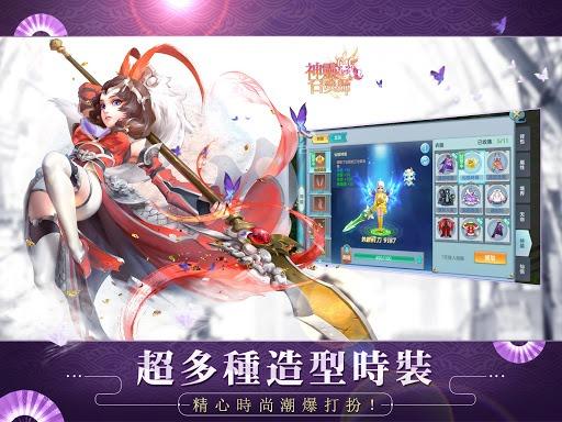 暢玩 神靈召喚師 PC版 12