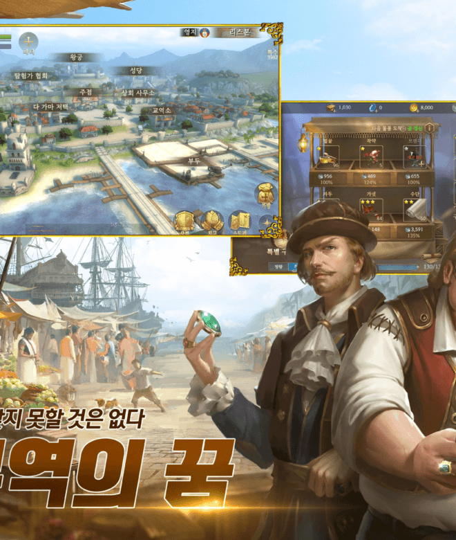Play The Way of Great Voyage on PC 21