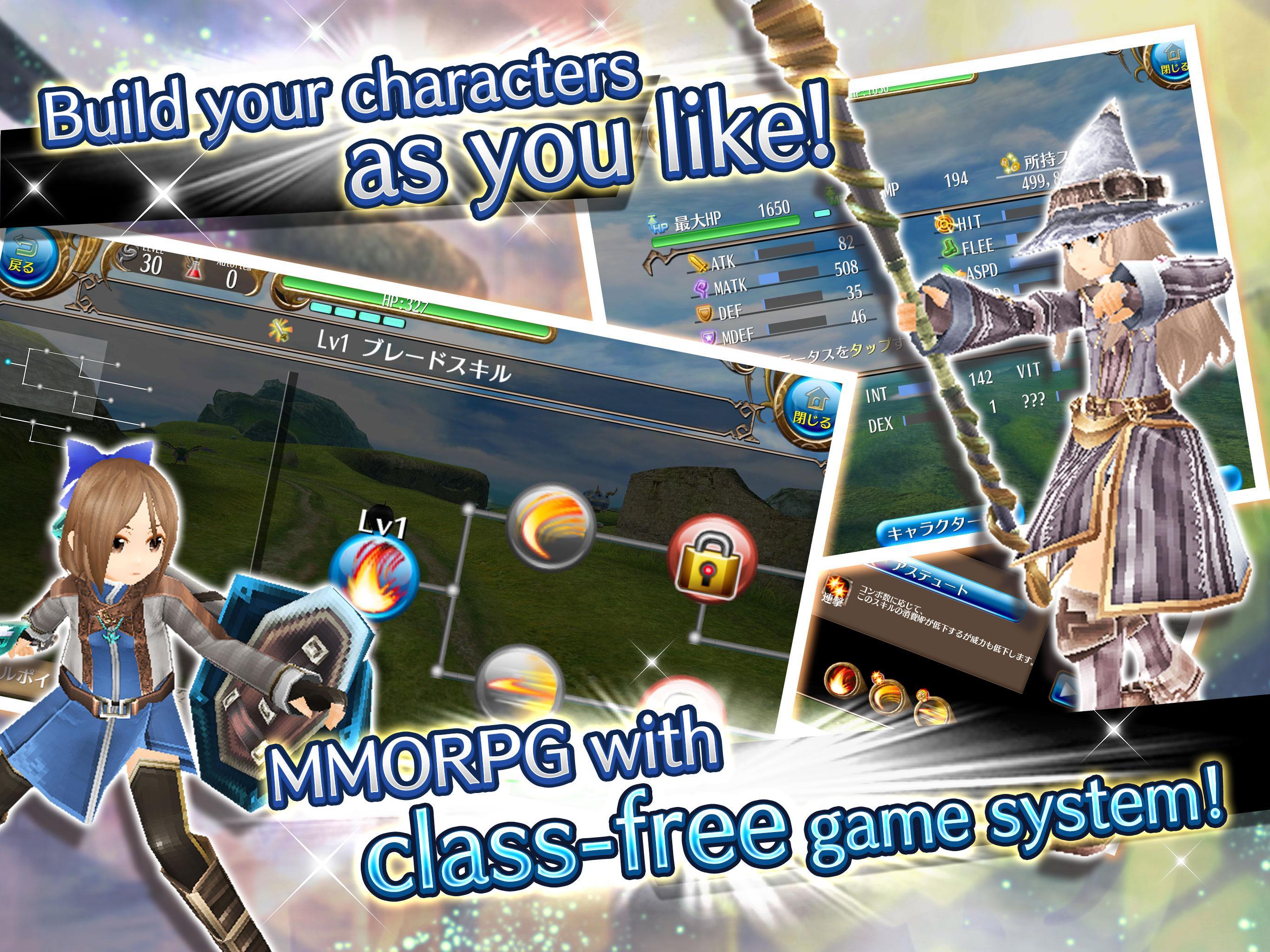 Main Toram Online Pada PC dengan BlueStacks