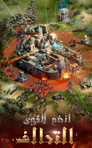 إلعب Clash of Kings on PC 3