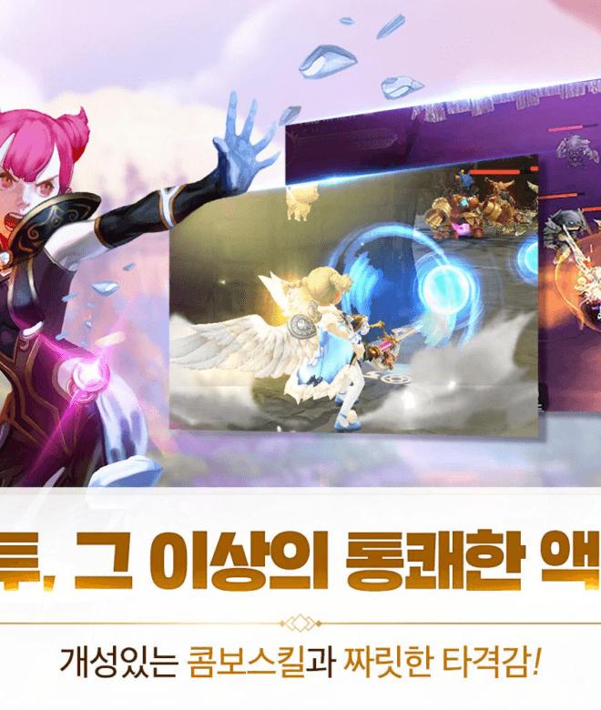Play Dragon Nest M on PC 20