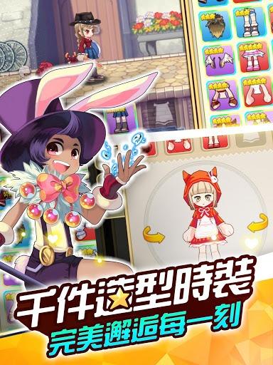 暢玩 彩虹島W PC版 12