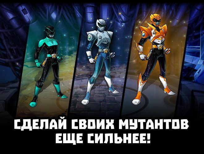 Играй Mutants Genetic Gladiators on pc 11
