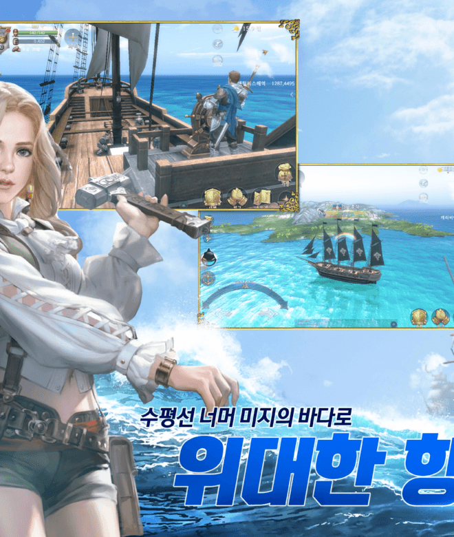 Play The Way of Great Voyage on PC 12