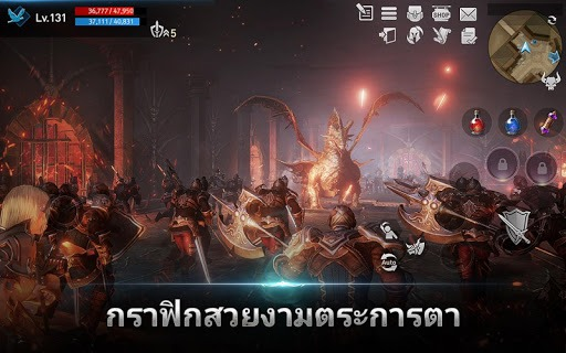 เล่น Lineage 2 Revolution on PC 13