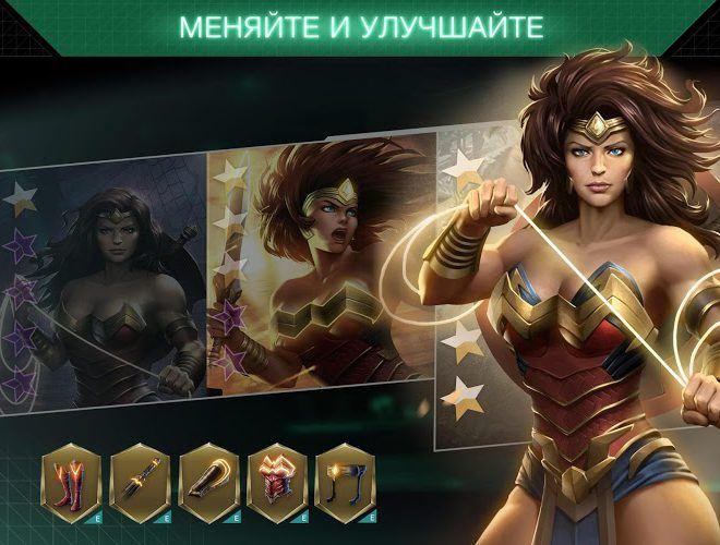 Играй Injustice 2 На ПК 13