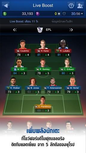 เล่น FIFA Online 3 M by EA SPORTS™ on PC 14