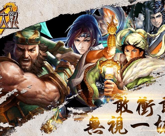 Play 三國志大戰M—SEGA正版授權 on PC 2
