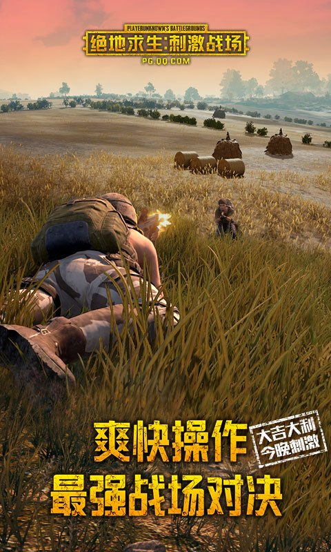 play pubg mobile �������������� on pc and mac