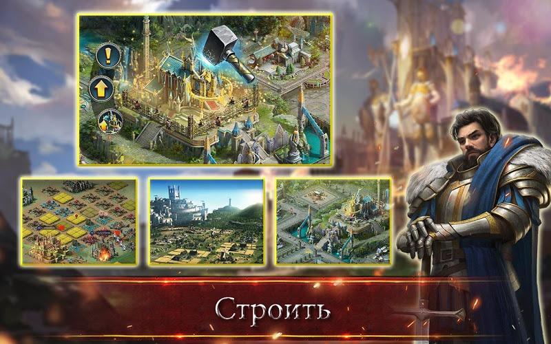 Играй War and Magic На ПК 5