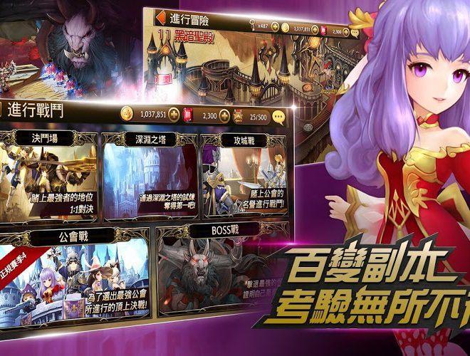 暢玩 Seven Knights PC版 5
