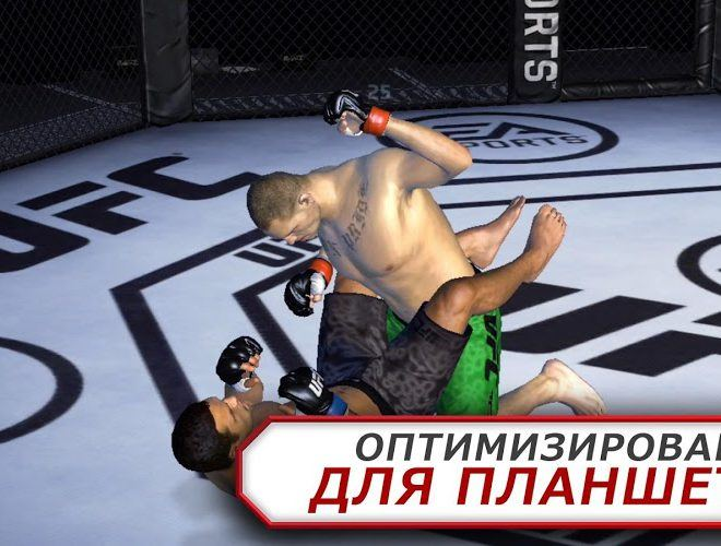 Играй EA Sports UFC on pc 10