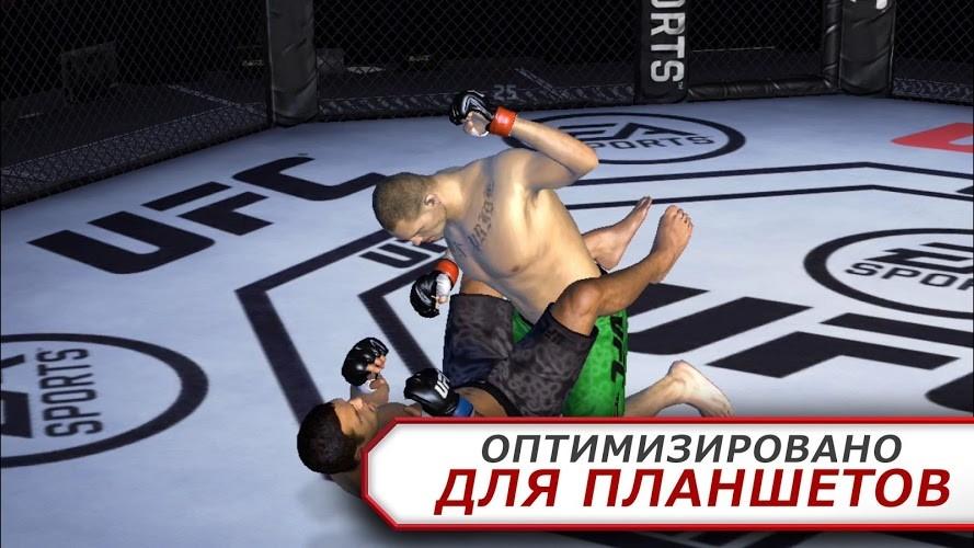 Скачать бокс от ea sports на пк