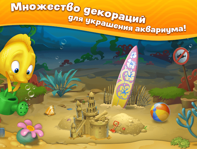 Играй Fishdom: Deep Dive На ПК 18