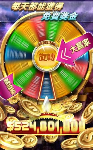 暢玩 Full House Casino PC版 15
