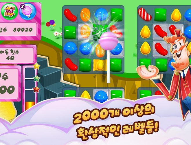 즐겨보세요 Candy Crush on pc 17