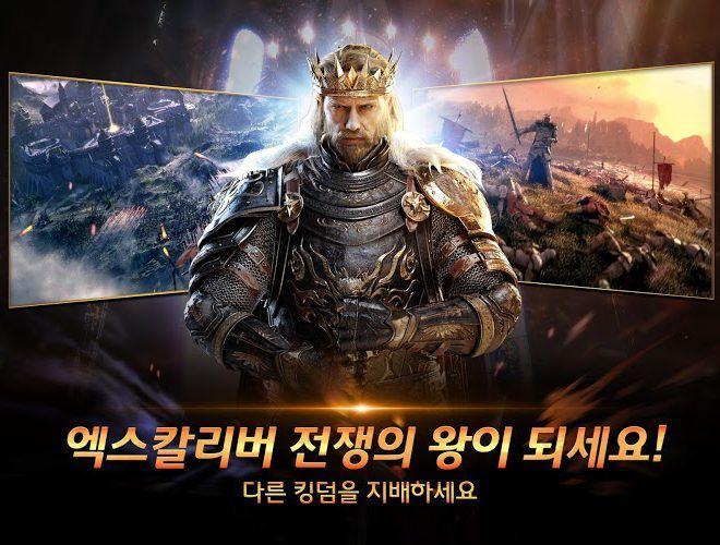 즐겨보세요 킹오브아발론킹오브아발론: 드래곤 전쟁 on PC 8