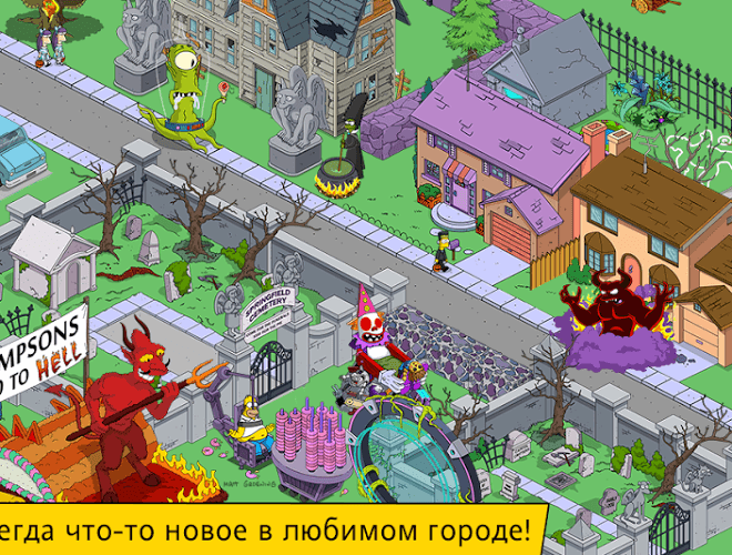 Играй Simpsons Tapped Out on pc 17