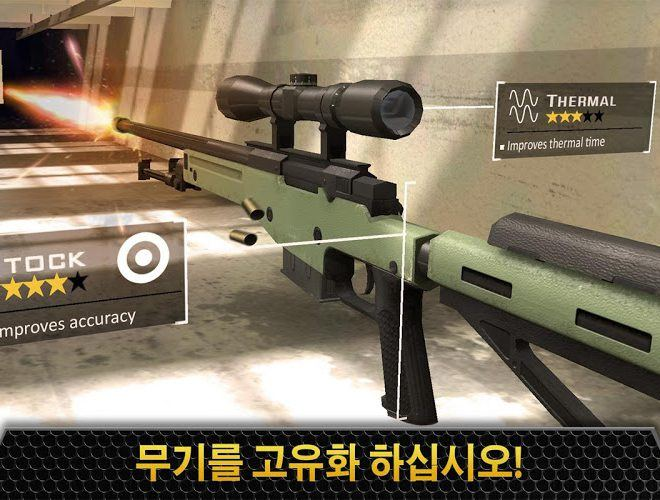 즐겨보세요 Kill Shot on PC 12