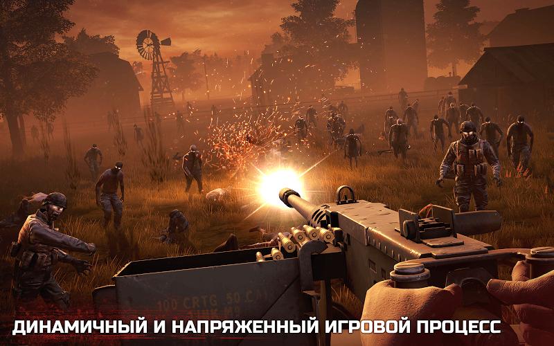Играй Into the Dead 2 На ПК 12