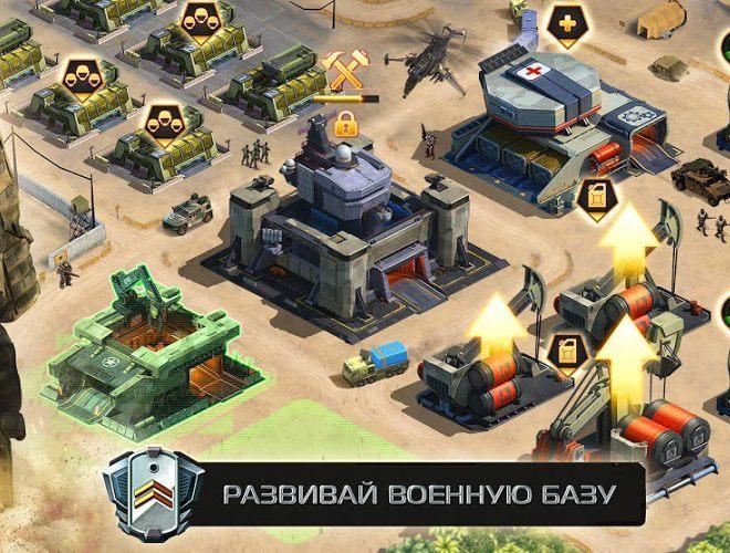 Играй Soldiers Inc: Mobile Warfare На ПК 4