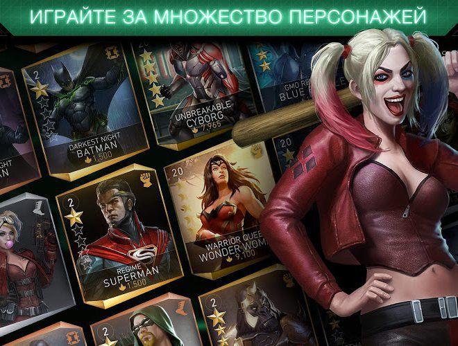 Играй Injustice 2 На ПК 17