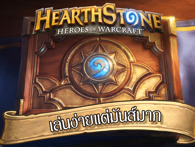เล่น Hearthstone app on PC 8