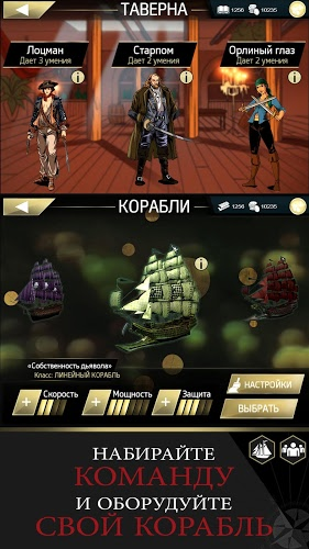 Играй Assassin's Creed Pirates on pc 6