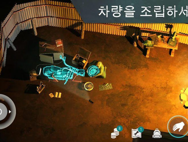 즐겨보세요 Last Day on Earth: Survival on PC 3
