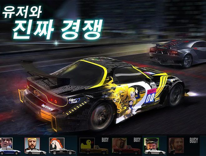 즐겨보세요 Racing Rivals on pc 4