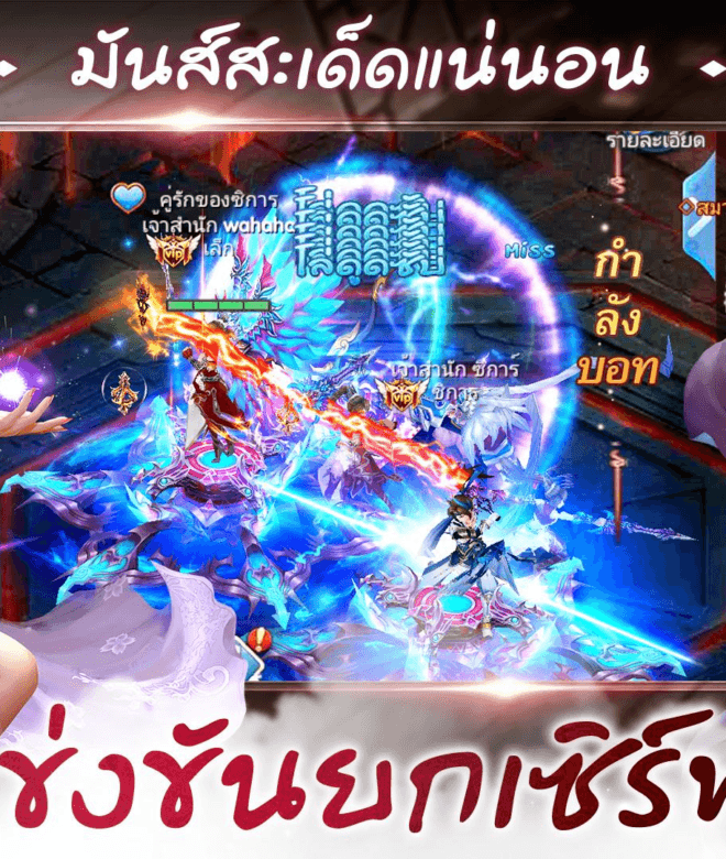Play Sword Fantasy-เซียนรักกระบี่คู่ on PC 10