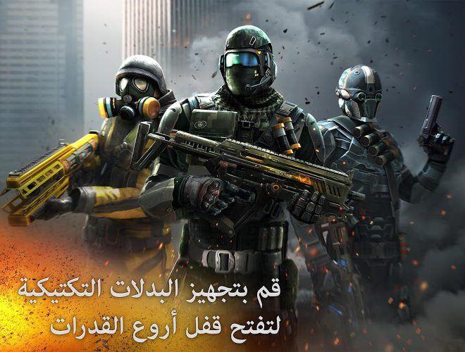 إلعب Modern Combat 5: Blackout on PC 3