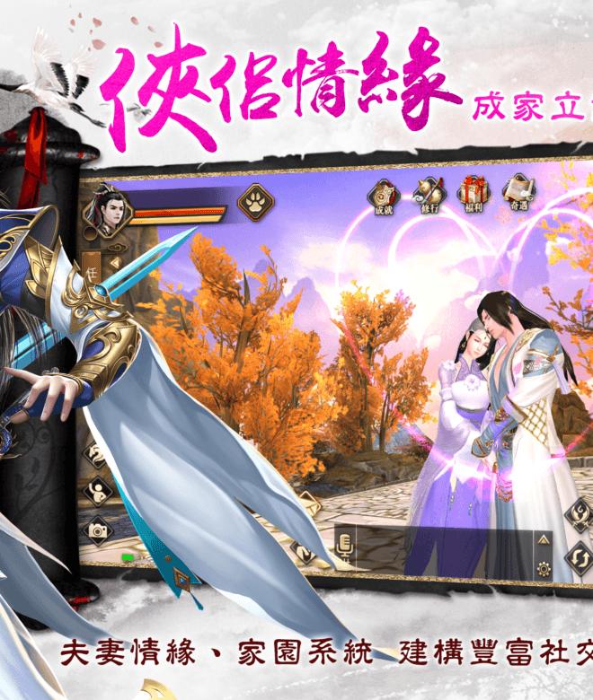Play 瑯琊榜3D-風起長林 on PC 16