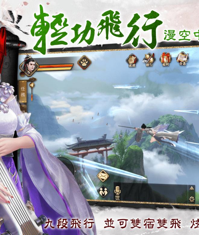 Play 瑯琊榜3D-風起長林 on PC 7